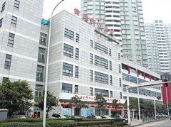 重庆学府医院(BS-3CAB自动yabo16app亚博yabo)