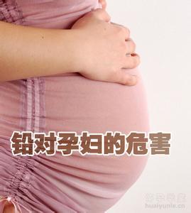 毒性yabo16app导致女性不孕