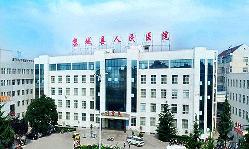 黎城县人民医院采购yabo16app检测仪3CAB