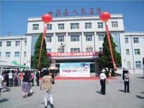 yabo16app亚博yabo3CAB采购单位长治市壶关县人民医院