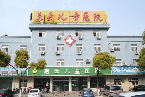 自动yabo16app检测仪3U采购单位-泰州慕云儿童医院